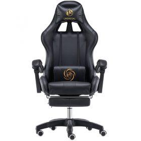 Black footrest