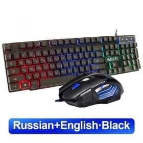 Russian Set