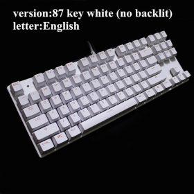 87 no light white US