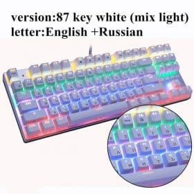 87 backlit white RU