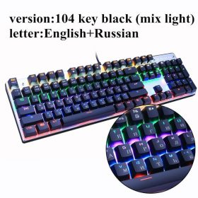 104 backlit black RU
