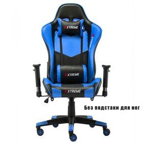 Blue no footrest